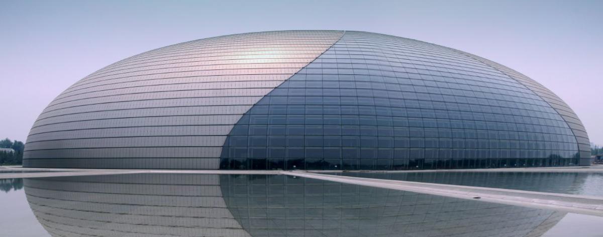 prédios de vidro china